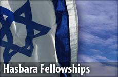 banner_hasbara